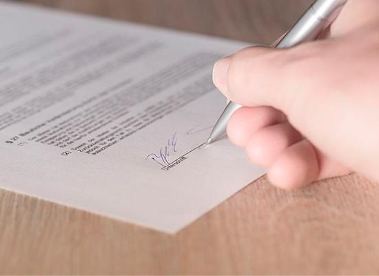 Legitimaciones de firmas